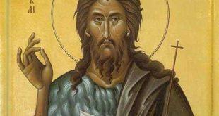 sv.jovan