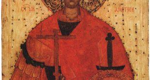 Dymitr z Salonik